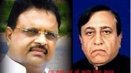 Raghu & Karan Singh