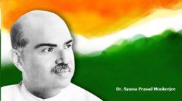 Dr Shyama