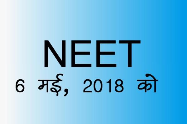 NEET graphic