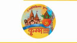 Kumbh Logo