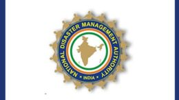 NDMA Logo