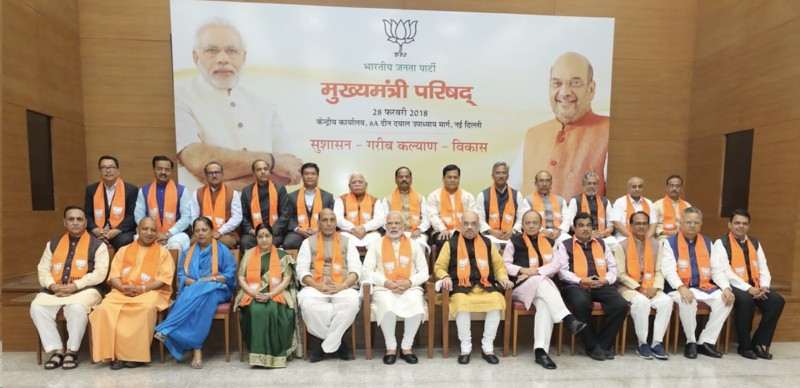 BJP CMs