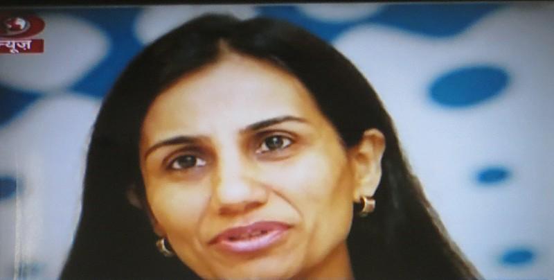Chanda Kocchar