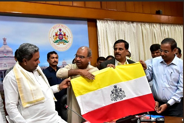 Karnataka State Flag
