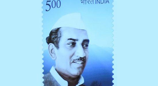 Hemvati Nandan Bahuguna stamp