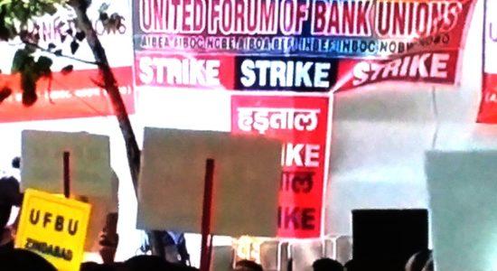 Bank strike