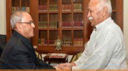 Bhagwat and Pranab Da