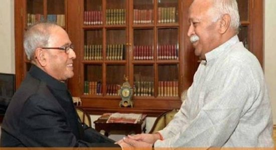 Bhagwat and Pranab Da