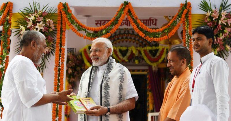 Samadhi Sant Kabir and Modi