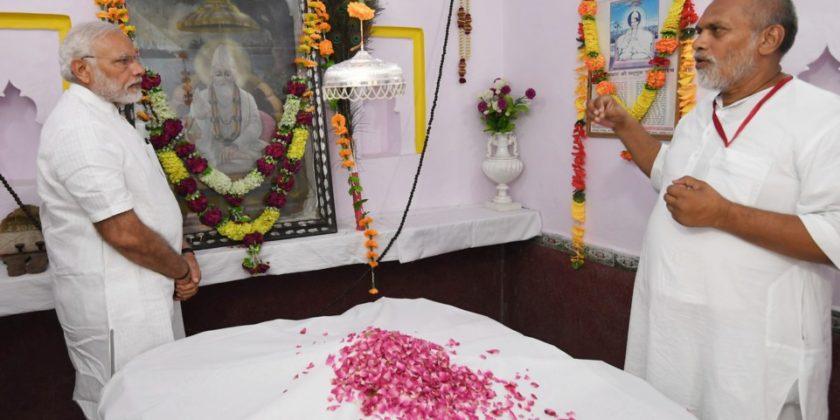 Modi Kabir Samadhi
