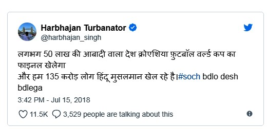 Harbhajan Singh Tweet