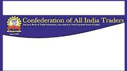 CAIT logo