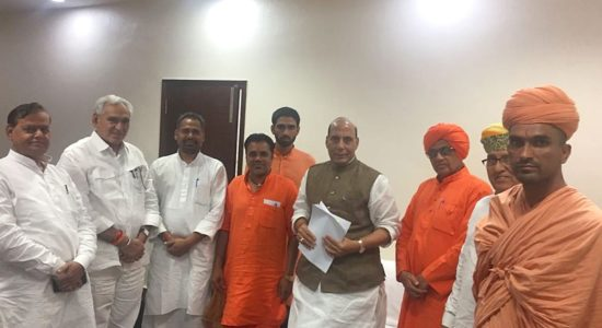 MPs with Rajnath