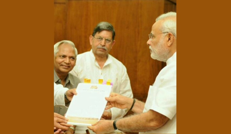 File photo Mosi receiving memorandom