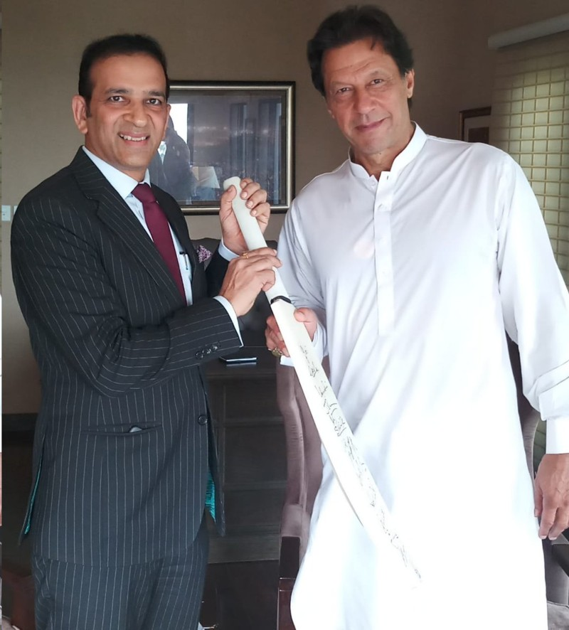 Bat Gifted to Imran Khan