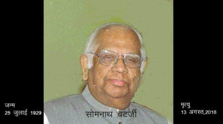 Somnath Chetterjee