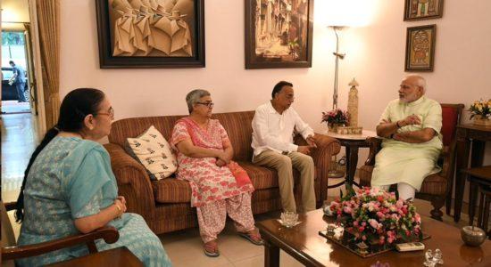 Modi with Family of Atal ji