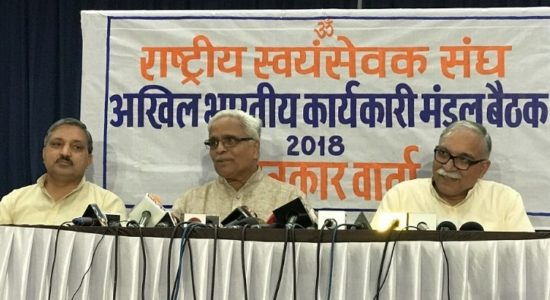 Bhaiyaji Jodhi
