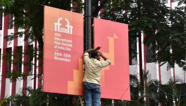 49th International Film Festival of India