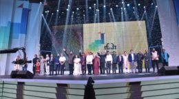 IFFI 2018 concludes