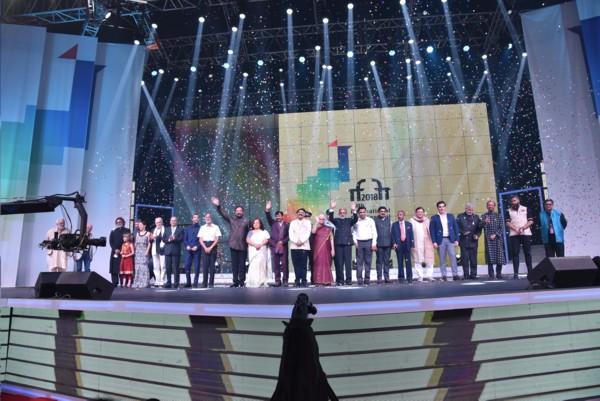 IFFI 2018 concludes