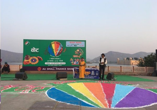 Message of voting through Rangoli on Jal Mahal
