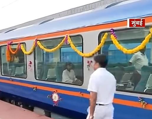 Vistadom Rail coach