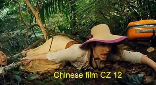 Chinese film CZ12