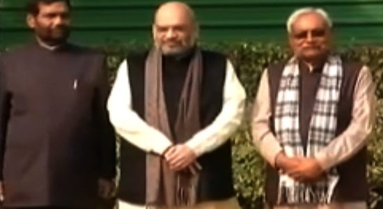 Ramvilash,Shah ,Nitish