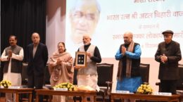 Coin in honor of Vajpayee