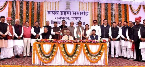 Rajasthan Cabinet