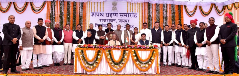 Rajasthan Cabinet