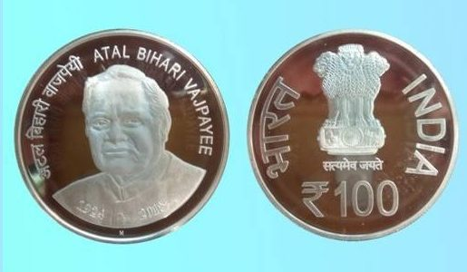 Rs.100 Vajpayee coin
