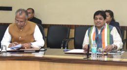 Chhattisgarh cabinet
