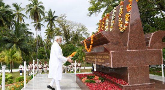 Tsunami Memorial, Car Nicobar