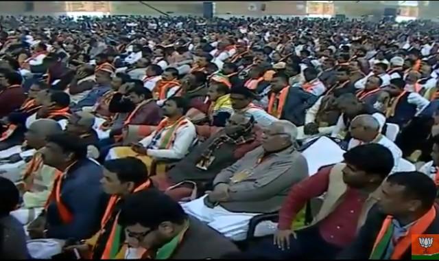 BJP meet