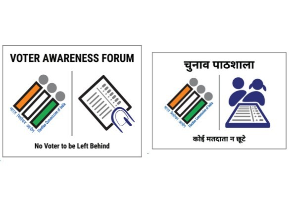 promoting awareness on electoral process