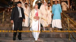 Sree Padmanabha Swamy Temple,