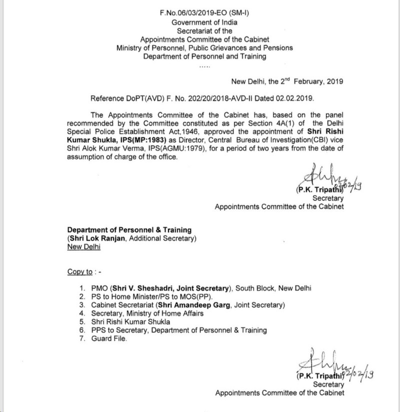 CBI director appointment letter