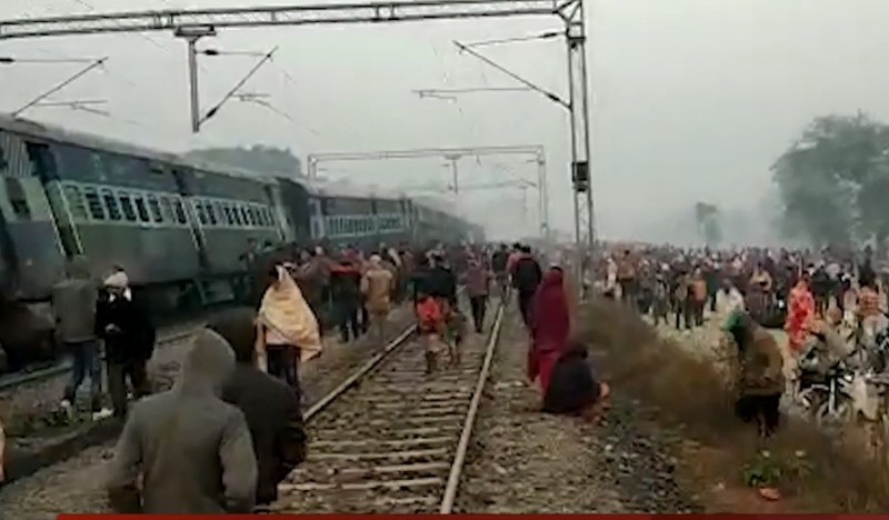 Hajipur train accident