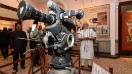 Film Museum,Mumbai