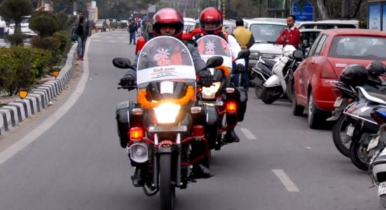 Bike Ambulance Service