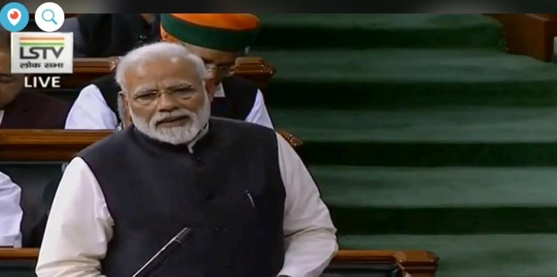 Modi Lok Sabha