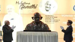 Gandhi statue, Yonsei university