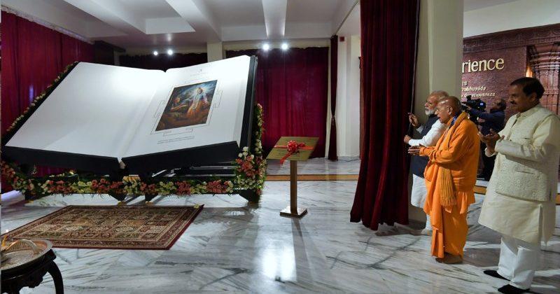 Modi unveils the Shrimadbhagwadgita,