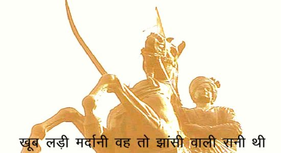 Dictionary of Martyrs _Jhansi Ki Rani