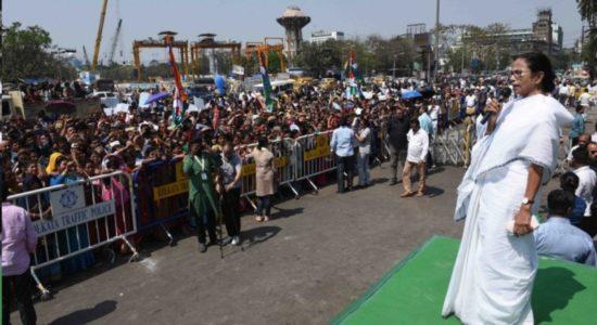 Trinamool Congress Chairperson Mamata Banerjee