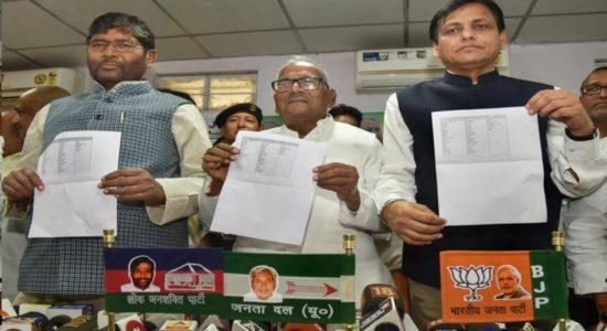 constituencies_Bihar