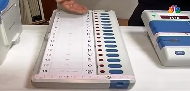 NDA Bihar list_EVM