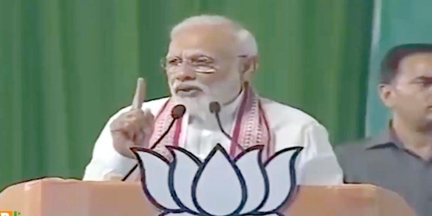 BJP _Modi